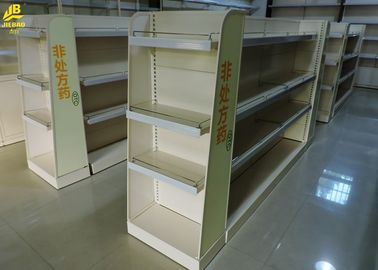 Double Side Pharmacy Display Racks With Glass Layer 30kg/ Layer Loading Capacity