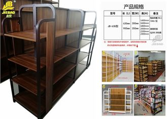 Large Load Capacity Wood And Metal Shelves Wall Mount Type 30kg / Layer